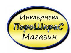Порошкова фарба металлик ТМ Елемент