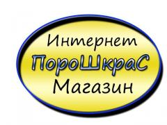 Порошкові фарби Муар(Текстура) ТМ Елемент