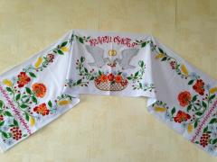 Rushnyk embroidered wedding from the producer