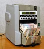 """Banknote counters """"Banknote 1 KU"""