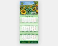 Calendars from the producer Kiev Ukraine