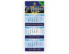 Календари настенные квартальные Киев Украина