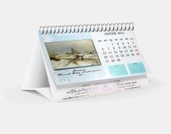Corporate calendars for table Ukraine