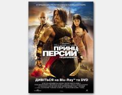 Рекламные плакаты на заказ Украина