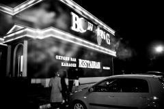 Sale night club Donetsk.