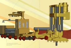 Комбайн 2КВ-А для проведения вертикальных и