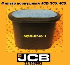 32/925682 Фильтр воздушный JCB 3CX 4CX