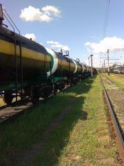 Fuel oil 40