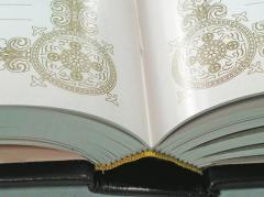 Books of honorable guests