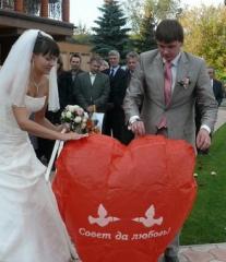 Небесные фонарики, свадебные подарки, Украина,