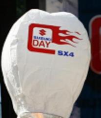 Китайские летающие небесные фонарики с логотипом