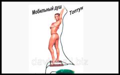Душ ТОПТУН