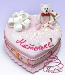 Children's cake Glamour
