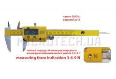 Precision digital caliper of ShTsTs