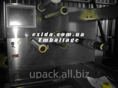 Vacuum thermoforming Tiromat VA430 line