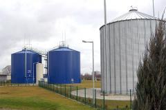 Проект биогазового комплекса (отечественный)