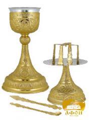 Eucharistic set overgilding