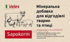 """SAPON_TOV BOROSHNO - """"SAPOKORM""""."""