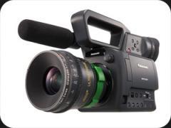 Panasonic AG-AF104ER
