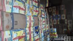 Коробки банановые