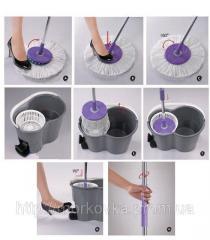 Половая швабра Magic Mop, купить швабру Magic Mop