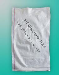 Упаковка полипропиленовая для канцтоваров и книг