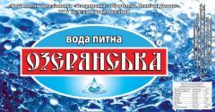 "Drinking water artesian ""Ozeryanskaya"