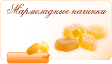 Apple marmalade filling