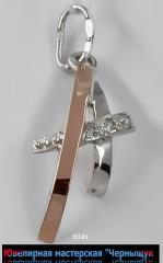 Silver pendent with gold a suspension bracket 034z