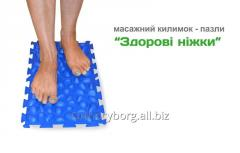 Массажный коврик для лечения и профилактики плоскостопия.