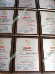 Сертифікат на металі
