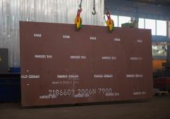 Wearproof sheet hire of HARDOX 450/500/600