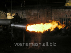 Torch multivortex high-temperature UkrZhAR-125