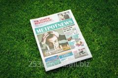Размещение рекламы в газете «Метро Ньюз»