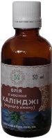 Масло из семян Калинджи (черного тмина) 50ml ТМ