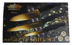 Набір кухонних ножів з 4 предметів Peterhof