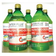 Sozh lubricant cooling liquid (l)