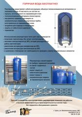 Heat recuperators with with high efficiency