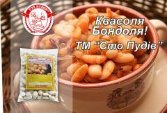 Beans Bandolya