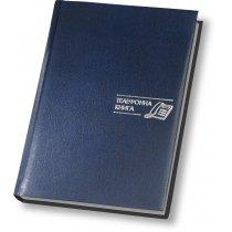 телефонная книга Телефонная книга А5 Economix