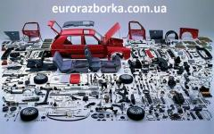 Spare parts on cars available and under the order,