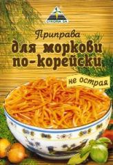 Приправы для моркови по корейски (не острая) ТМ