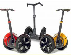 The egway Cityway electroscooter - from 150 C.u.