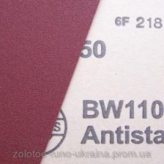 BW 110 SK sanding bel