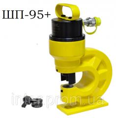 Перфоратор гідравлічний ШП-95+ ШТОК для