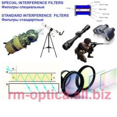 Special interference filter code VEF 1.4080