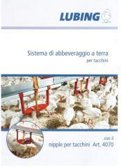 Системы поения для птицы