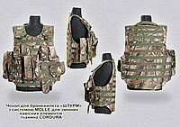 Cover for a bullet-proof vest Storm with the molle