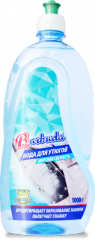 """Water for the irons """"Sea Freshness"""" of"""