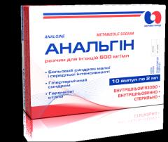 Analginum 500mgml 2 of ml No. 10